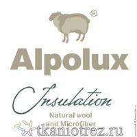 ALPOLUX 100 Утеплитель с добавлением шерсти мериноса