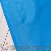 Таффета 170Т синяя