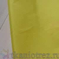 Ткань Дьюспо (DEWSPO 240T PU MILKY) Желтый